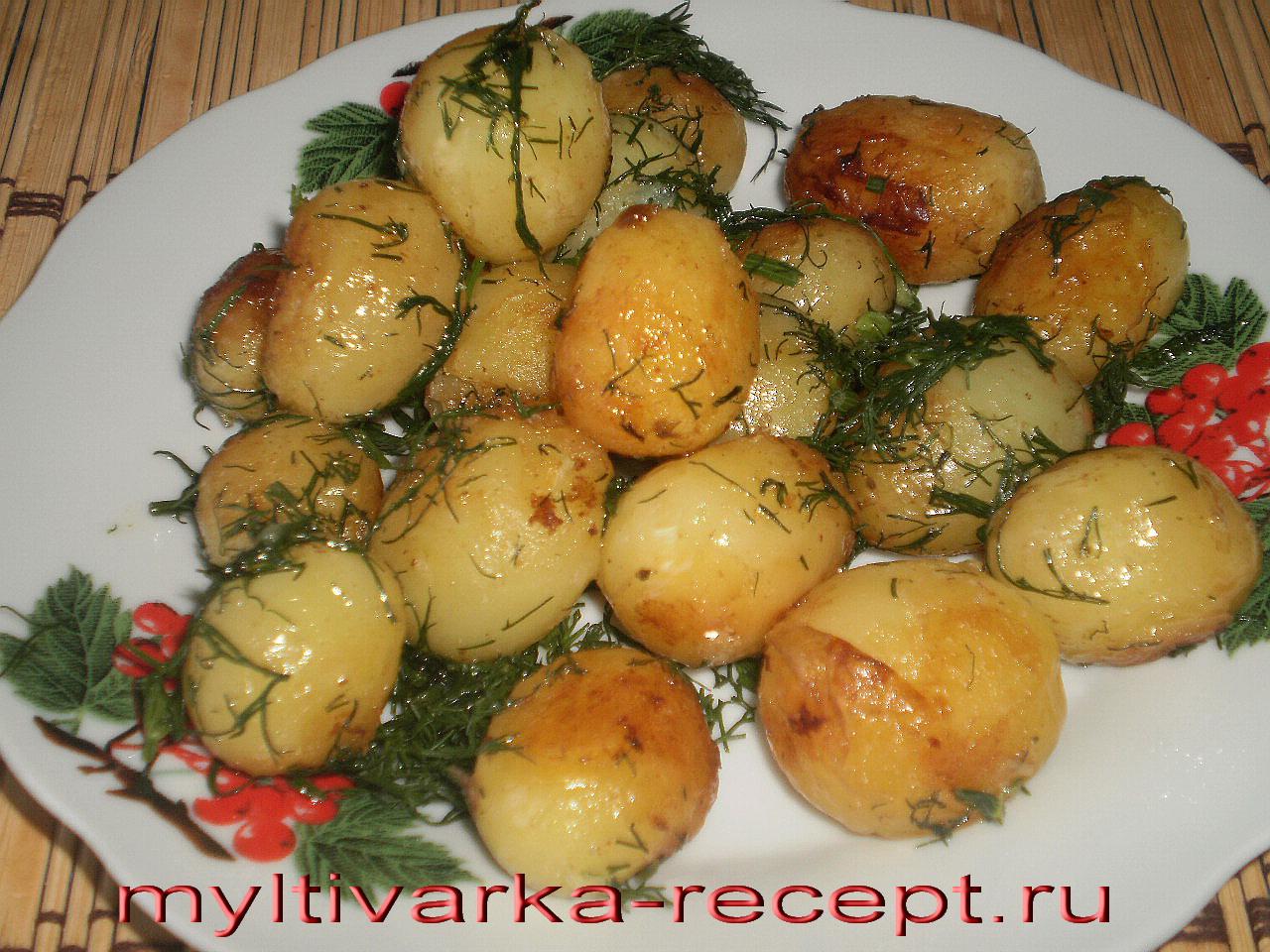 Как можно сделать вкусную картошку 852