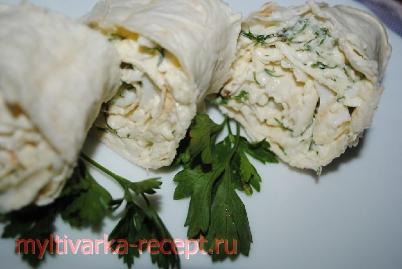 Cырный салат в лаваше готов